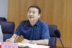 林州建筑職業技術學院召開監事會主席入職見面會