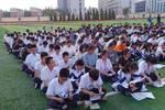 淮安市楚州实验中学:倾情守护中考学生