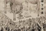 淺談中國古代培養人才的方法有哪些?