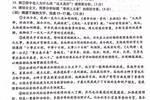 真卷|莆田市2020年初中毕业班教学质量检测语文试题及答案