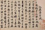 唐宋八大家的故事,跨越千年的文物何以道來