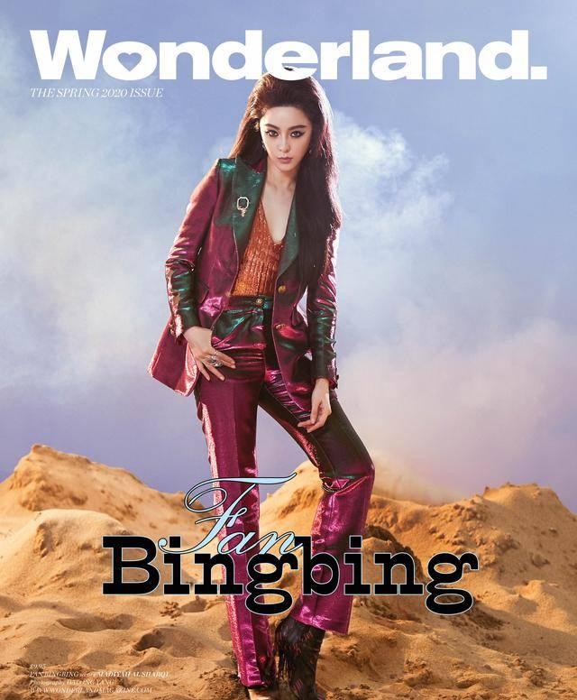 原创 范冰冰登英国杂志封面,金主晒照再炒热度,穿着华丽演绎异域之美