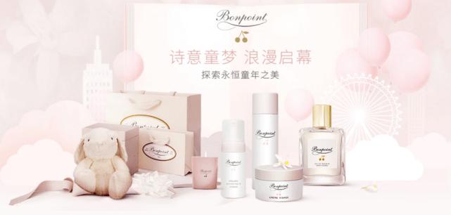 法国精品童装及护肤品牌Bonpoint入驻京东多款独家限量版同步首发