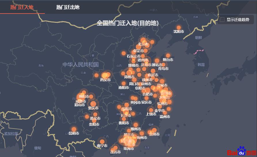 宁蒗人口数量2020_宁蒗县图片