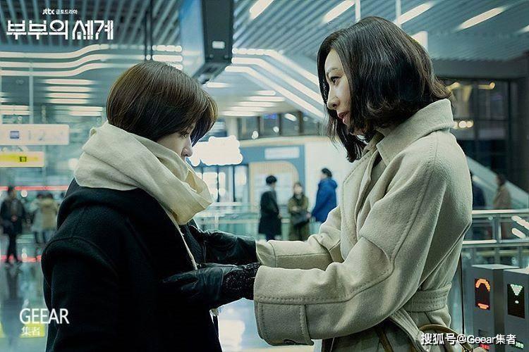 原创《夫妻的世界》中这个角色人气飙升,韩国女生们也在模仿她的造型