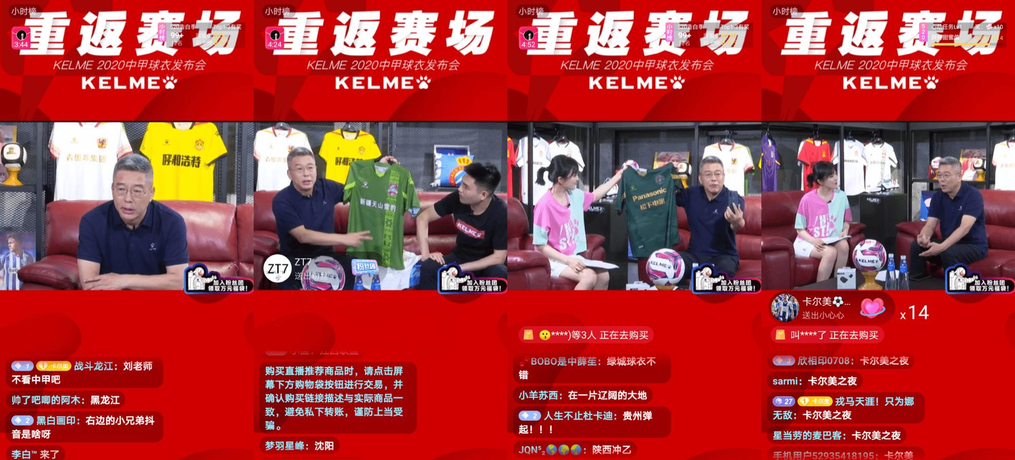 卡尔美KELME发布2020赛季中甲球衣 期待重启时刻