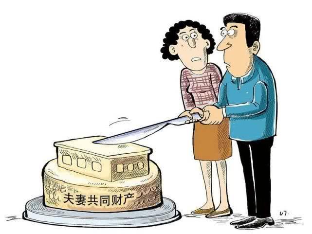 离婚过错方少分或不分财产