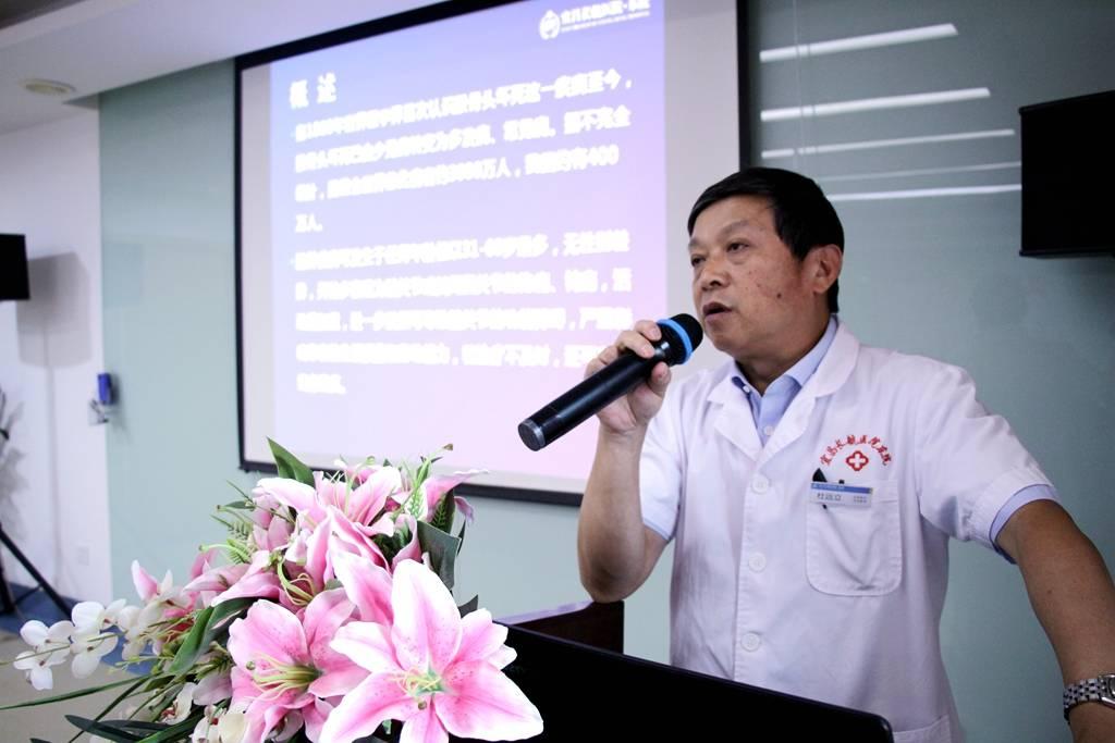 宜昌长航东院:杜远立教授谈髋关节置换术  让您放宽心