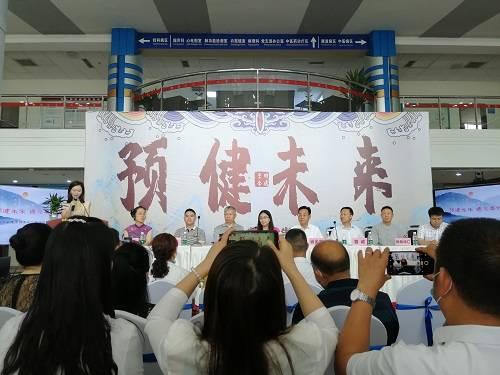 大型公益健康筛查与风险评估活动在四川彭州启动