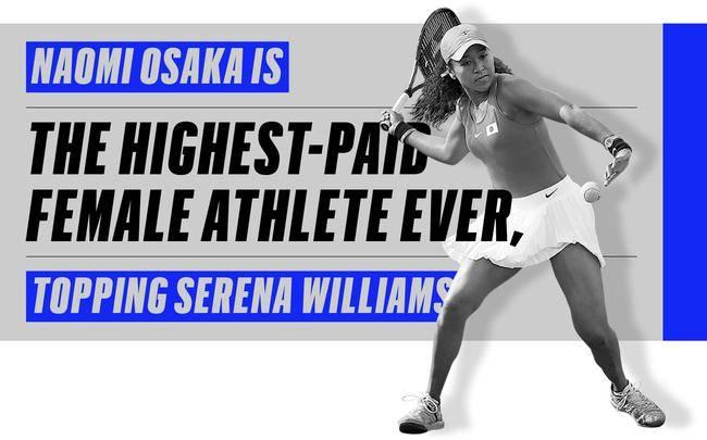 大坂直美成为收入最高女运动员 3740万美元创历史