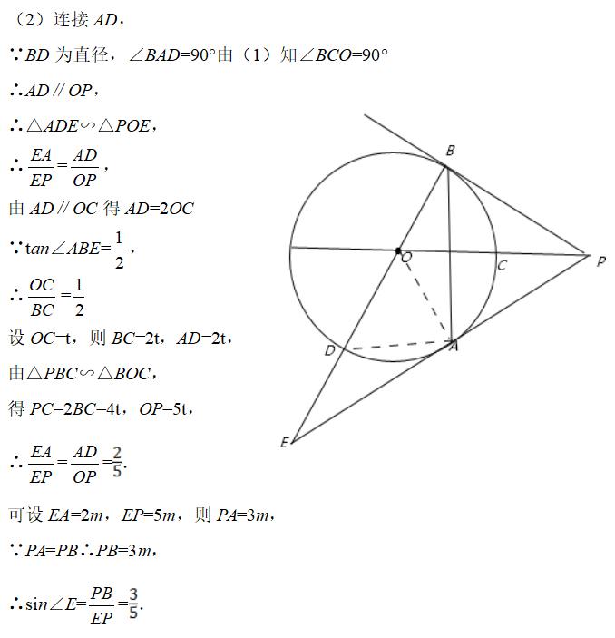 原创             吴国平:中考数学,圆最难部分,还是直线与圆的位置关系