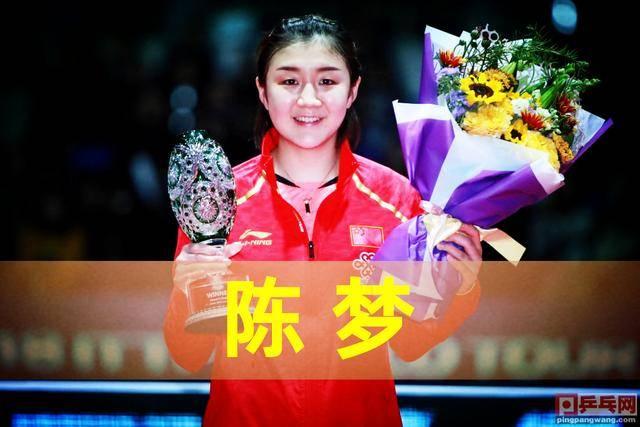 东京奥运会乒乓球5大冠军猜想,马龙许昕刘诗雯送小将一程