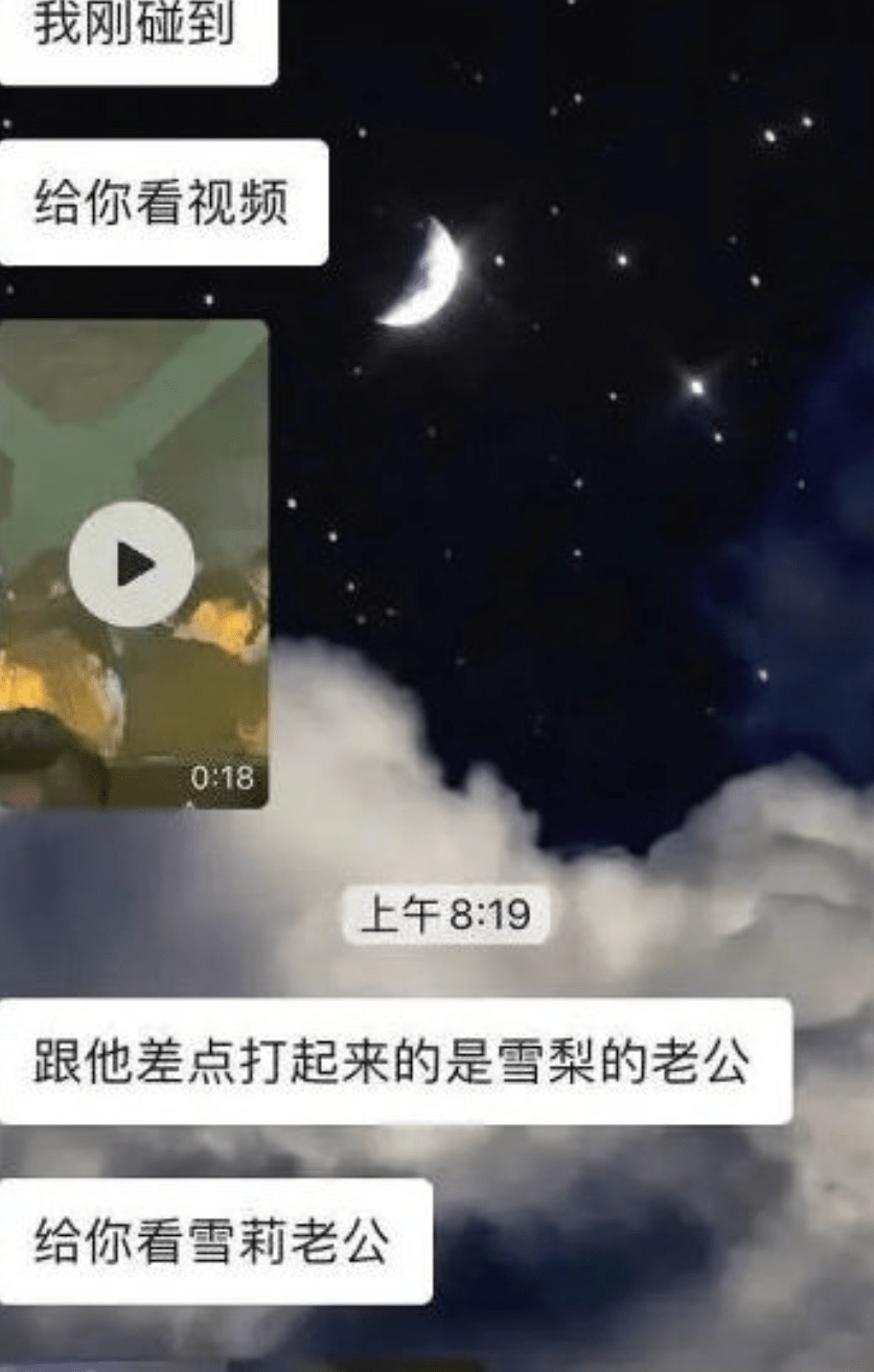 王思聪要告营销号