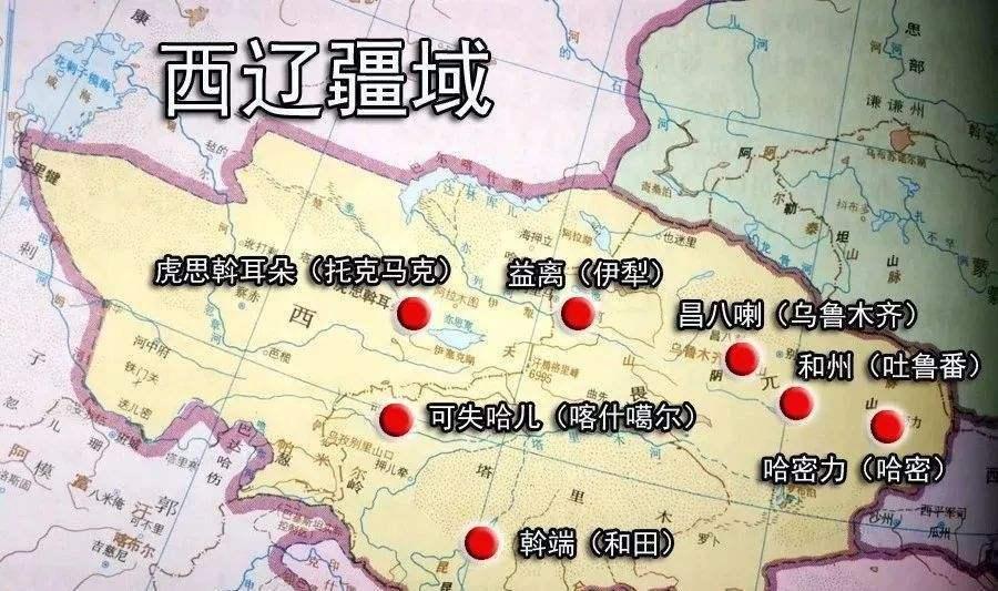 契丹西辽王朝:击败塞尔柱帝国联军后称霸中亚
