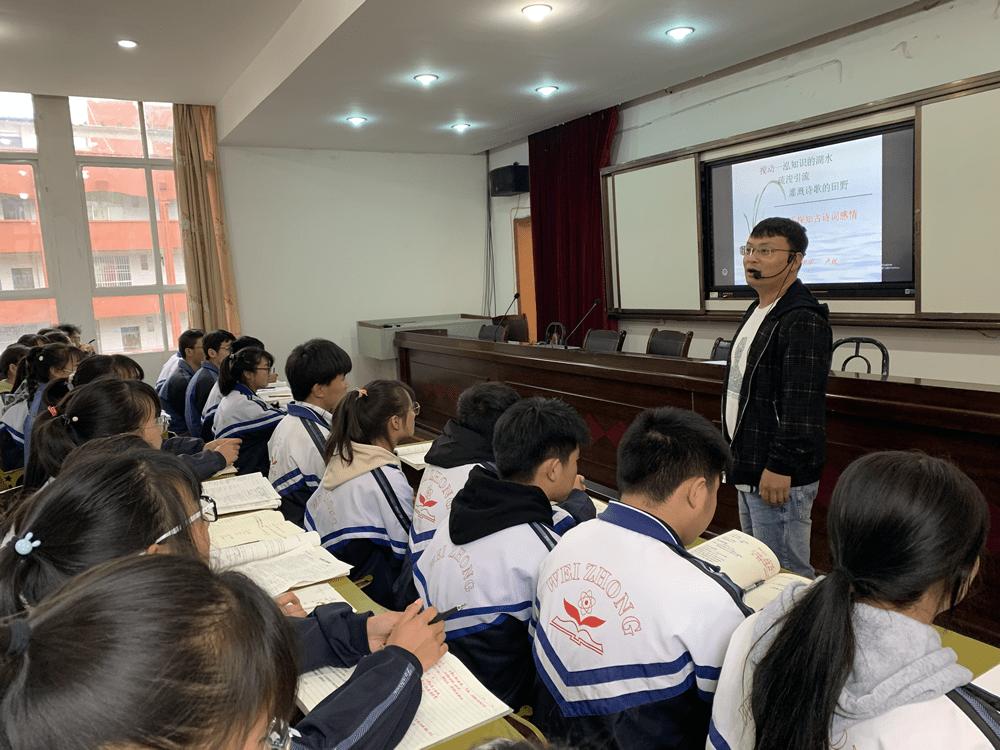 广州市番禺区教育局赴威宁开展2020年高三备考教研活动