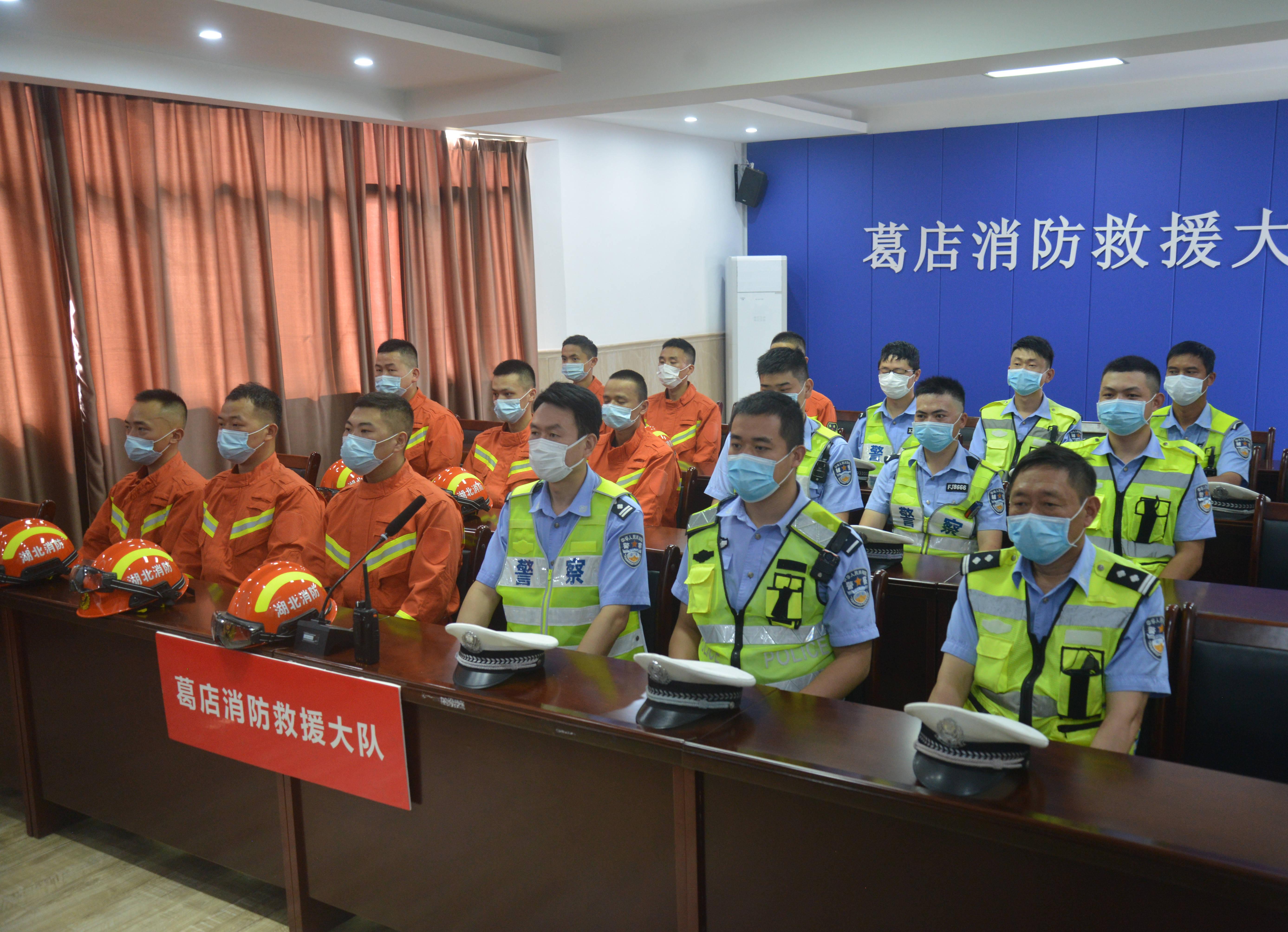 以练为战——鄂州葛店开发区多部门联动开展交通事故应急救援演练