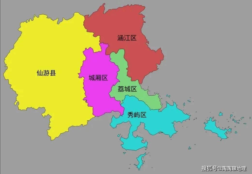 仙游经济总量_梦回仙游简谱