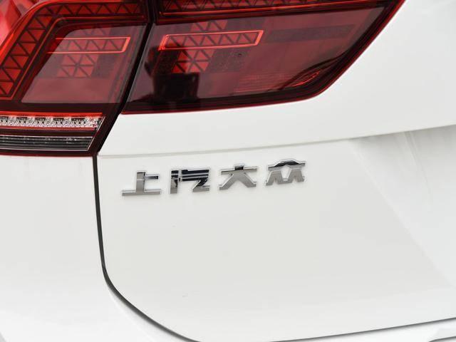 上汽大众销量锐减,员工买车真便宜,帕萨特11万,途观L只要13万起