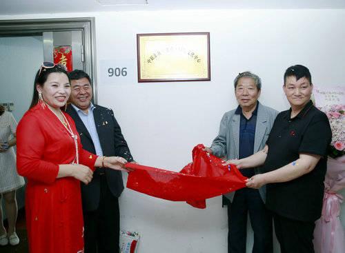 中联汇佳国际文化中心揭牌仪式在北京举行
