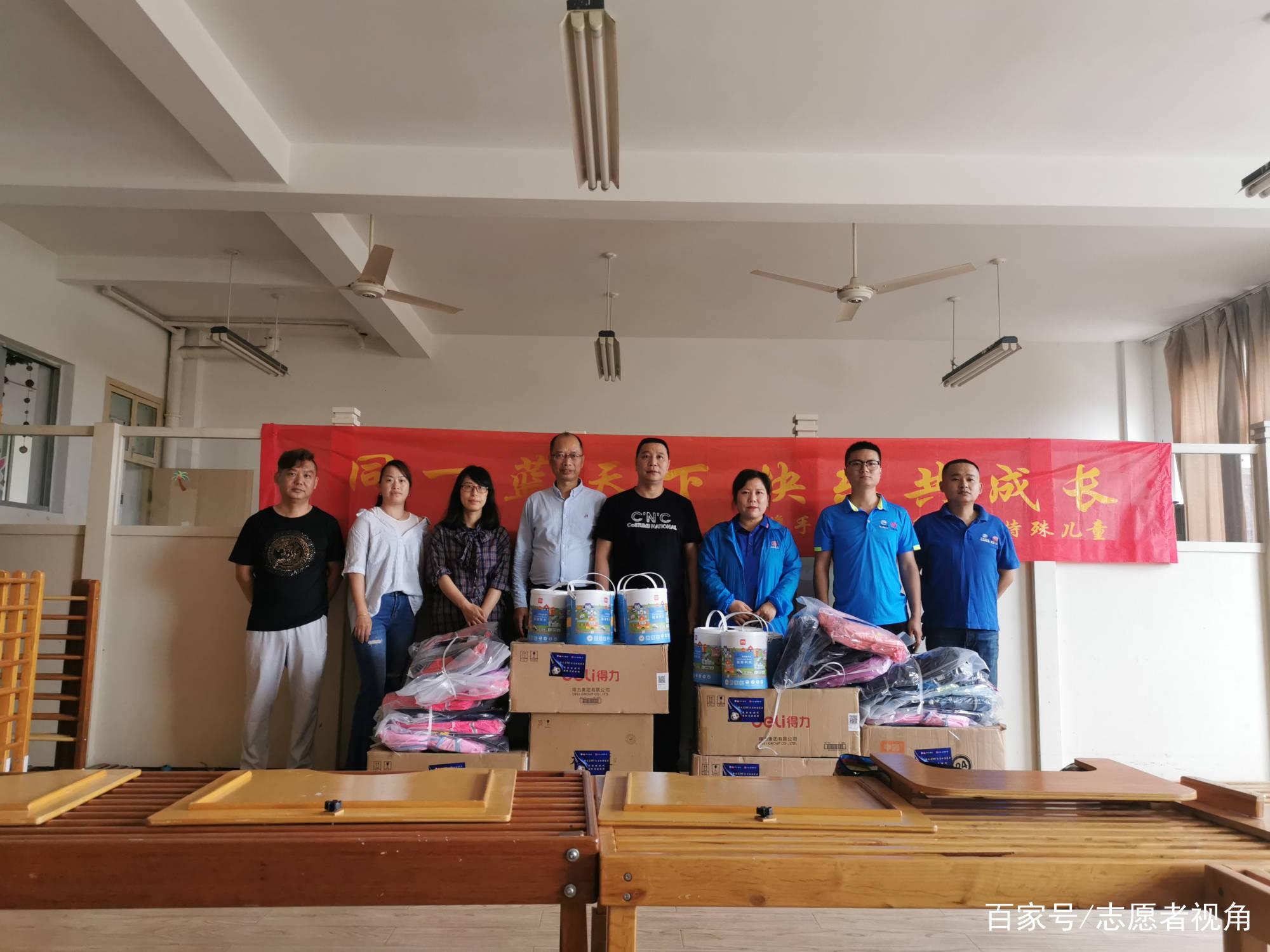 浙江天台志愿者走进特殊儿童康复中心开展儿童节慰问活动
