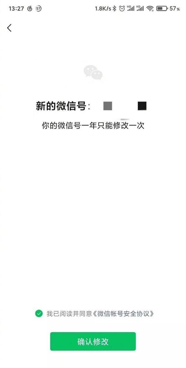 版本更新微信7.0.15版本更新彩蛋曝光:这项呼吁多年的功能要来了?