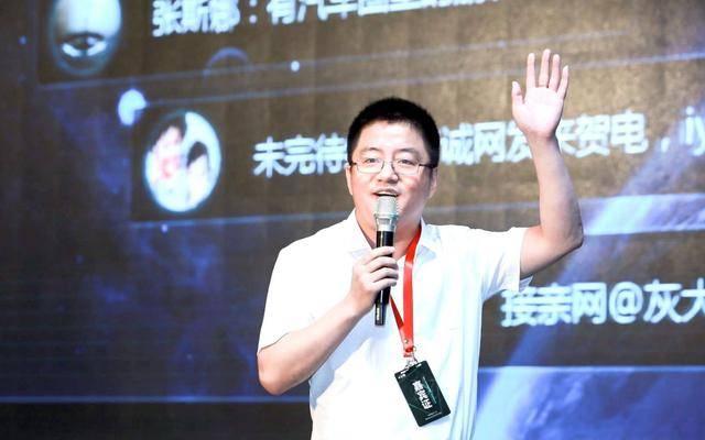 美团回应王慧文减持约200万股:属个人规划 不影响公司运营