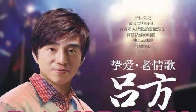吕方与郑裕玲相恋十六年因不婚主义分手,年近六旬却奉子成婚