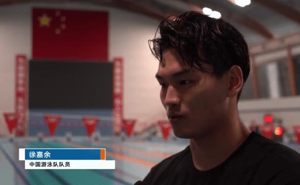 孙杨被罚第92天,中央电视台关心中国游泳另一金牌,报导时间达255秒!