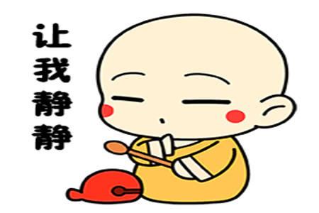 幽默笑话:鲁迅原名竟然是鲁智深?丫头,你真给我长脸!