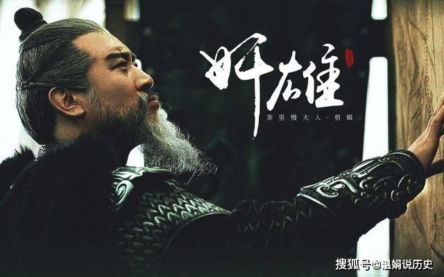 三国时期曹操的魏国,它的地盘,文臣谋士、武将以及它的兴亡史