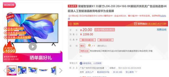 618数码购买指南:OPPO买三付一、荣耀55寸电视1699元拿下