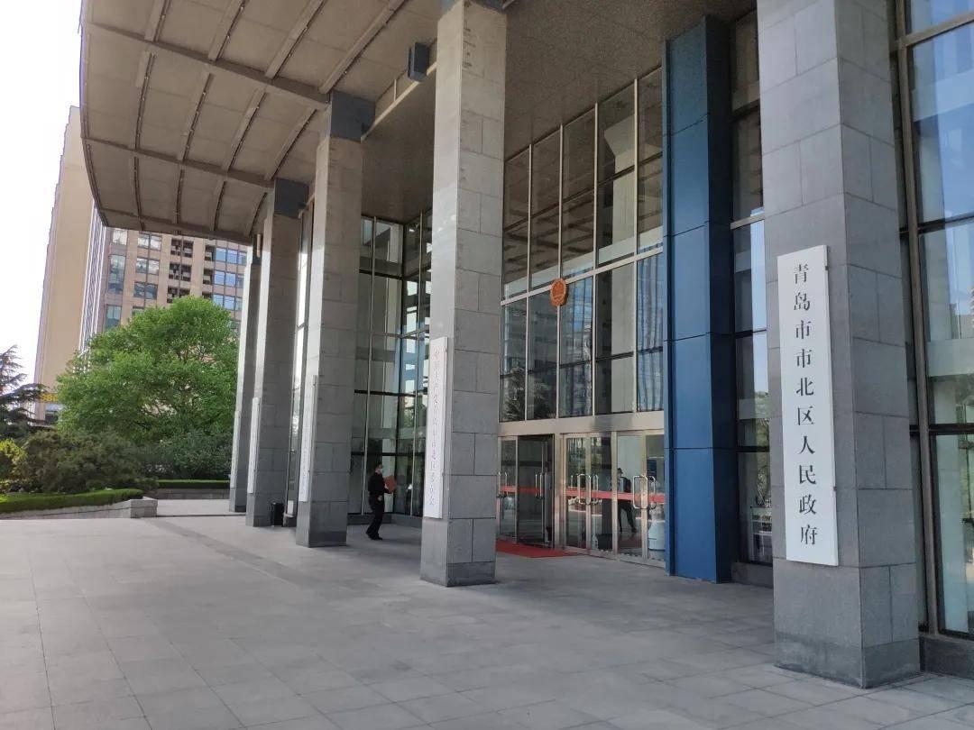 达闼科技云端智能幸运彩网址入驻青岛市北政府!