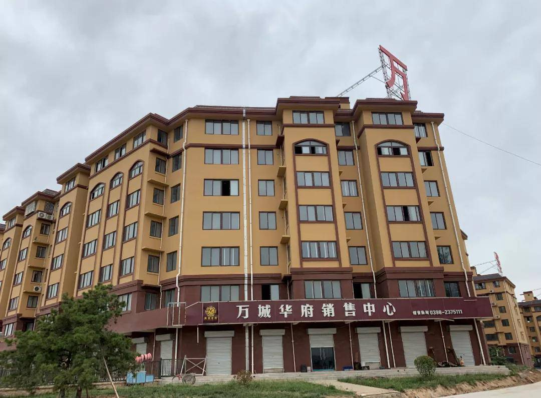 三门峡市陕州区万城华府小区违建 恶意欠薪446万元
