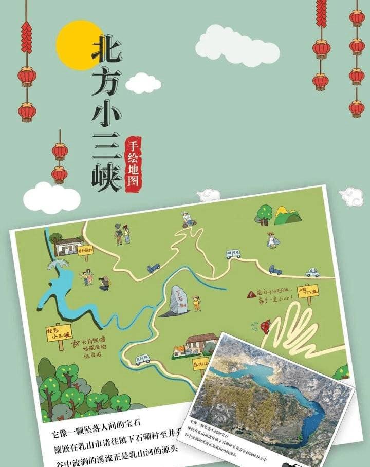 """太美了!""""北方小三峡""""手绘地图来了!"""