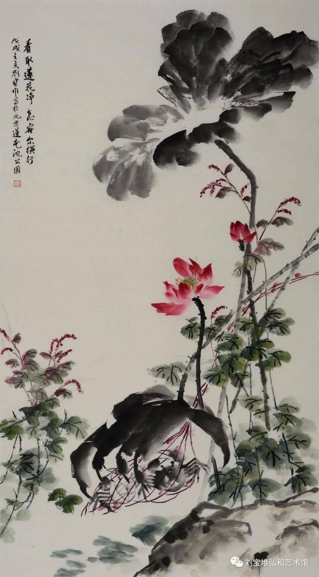2020警界艺术家刘宝堆——为弘和而攀登画荷高峰的人