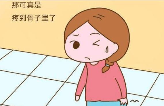 为什么说剖腹产最疼的不是第一天?剖腹产后要痛几天?