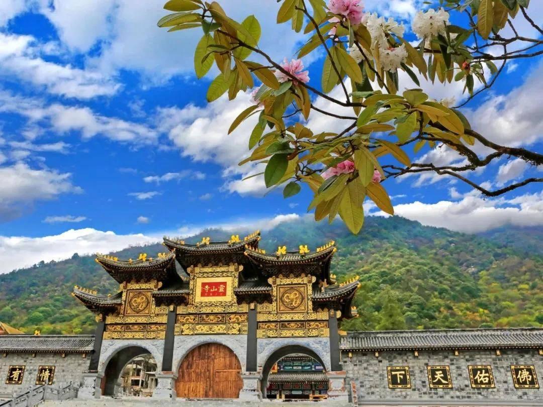 冕宁灵山景区6月5日起恢复对外开放