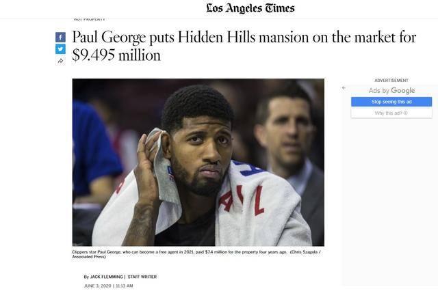 美媒:乔治兜售洛杉矶4000平豪宅,