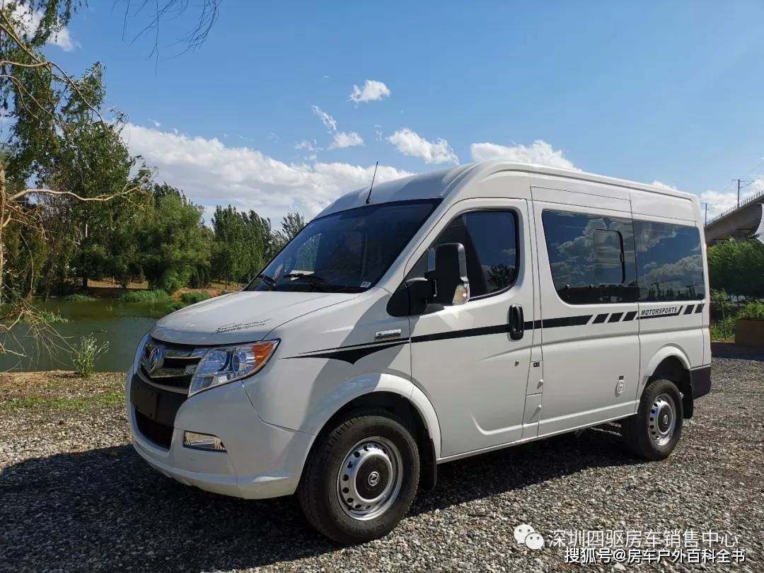 东风玉峰日产2.5T实用型B型房车适合长途旅行和运输