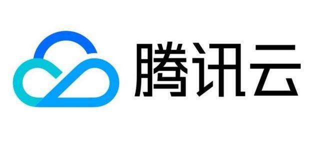 2020中国十大云计算公司排行榜!(图4)