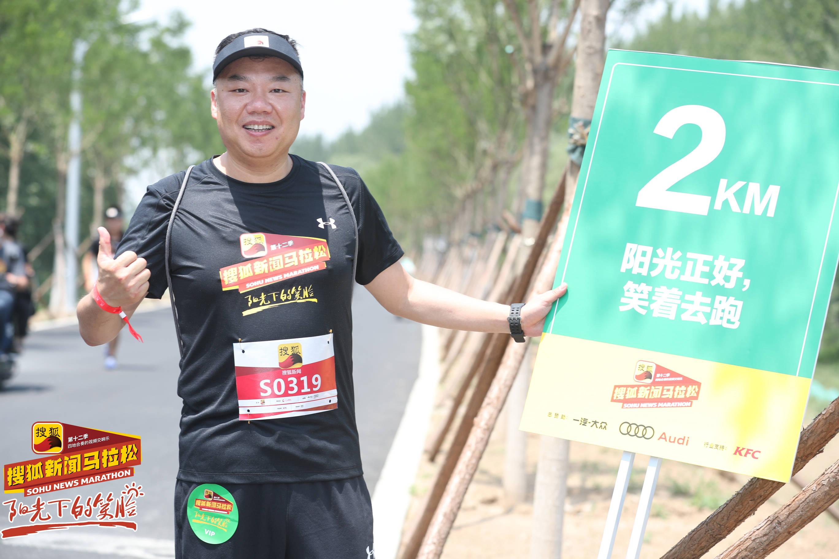 姜超带腿伤跑完五公里 发表感言:我觉得我挺成功的