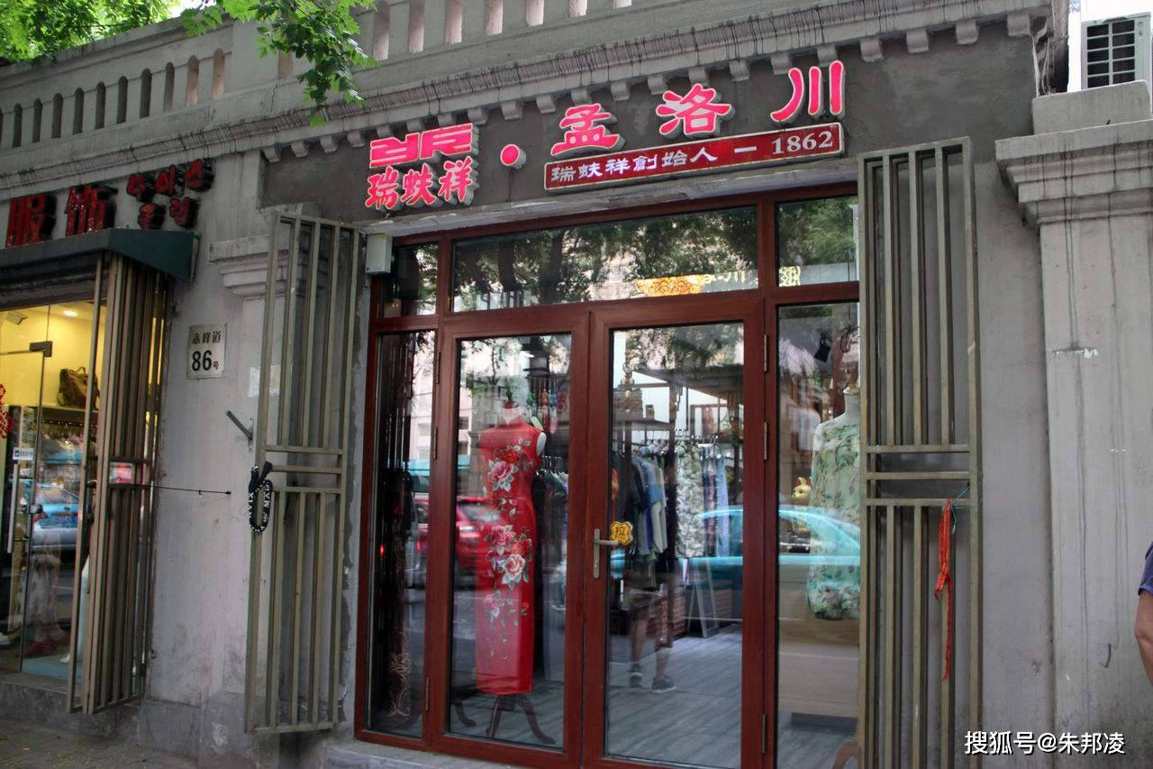 原创 158岁的瑞蚨祥还好吗?曾是丝绸第一品牌,如今各地店面互不归属