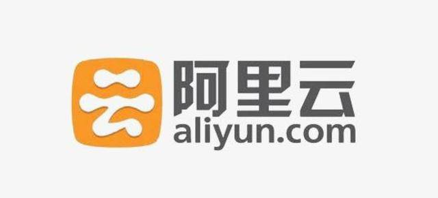 2020中国十大云计算公司排行榜!(图3)