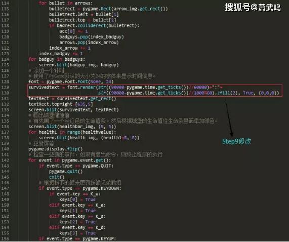 Python小游戏项目,兔子猎手教程,效果以及源码文件 第25张