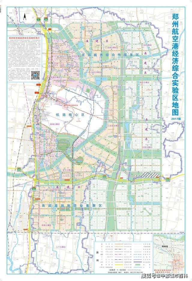 郑州富士康 gdp_郑州富士康图片