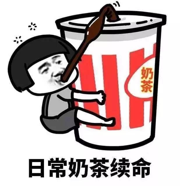 老虎堂TIGER SUGAR:我不是在喝奶茶,我这是在续命 (图2)