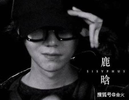 新剧原创30岁鹿晗终于放下偶像包袱了!新剧演反派 却被指撞脸40岁肖央?