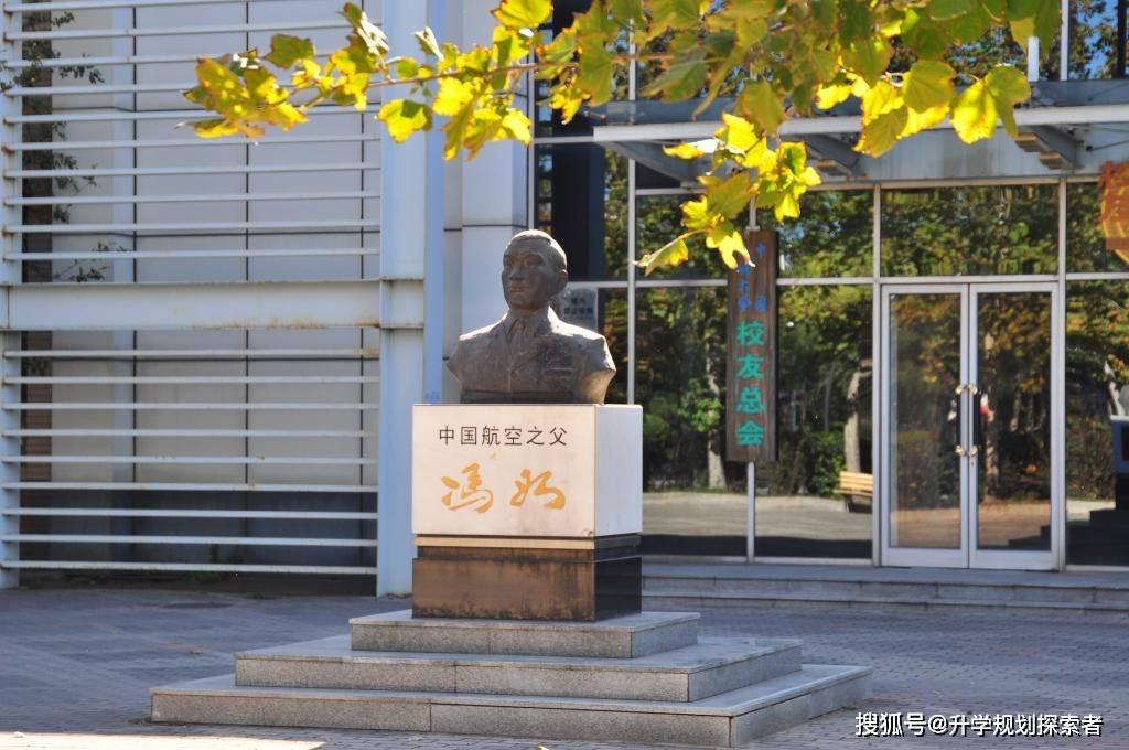 中国民航大学:中国唯一建立航空法的大学