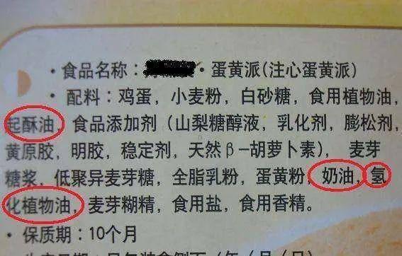 """首个儿童零食标准出炉!6类被国家列入""""黑名单""""的零食,别再给孩子吃了"""
