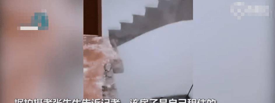 傻眼!小伙出门上班发现楼梯没了